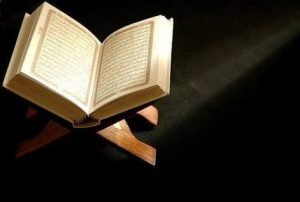 Keutamaan Menghafal Al Quran Bagi Umat Muslim